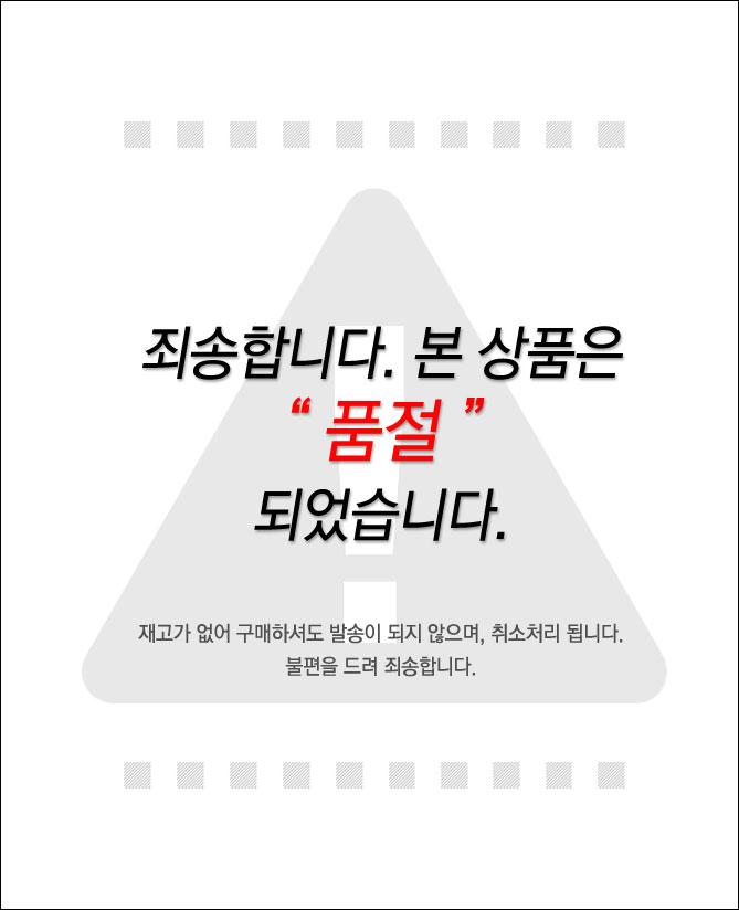 (BYC)(7001/데오니아)데오니아 가공 땀냄새 제거 위생 항균소취 남성런닝